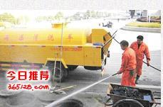 高淳县污水管道清淤