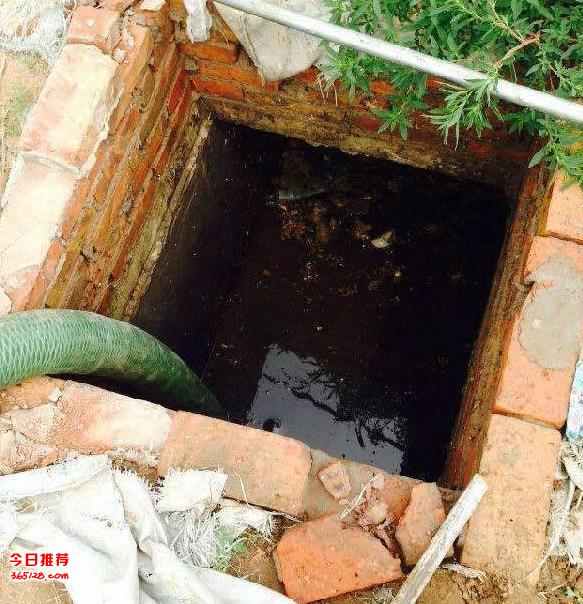 南京玄武区清理化粪池