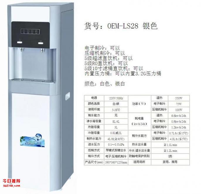 商用凈水器租賃與銷售
