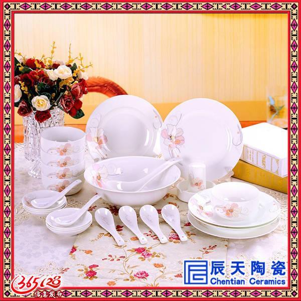 酒店陶瓷餐具定做 陶瓷餐具定做厂家