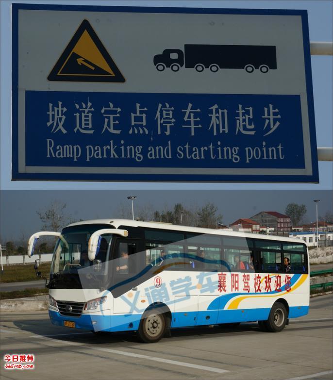 佛山新考b2黄牌货车增驾a1大客车只需两个月拿证