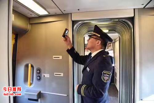 美丽好工作高铁乘务员