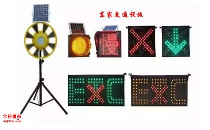郑州太阳能箭头灯生产厂家