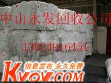 高价收购各种库存布料,收购库存针织布,广州二手废布