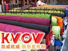 收购积压杂布废布二手布料-中山布料回收