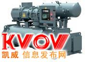 东莞市工业报废冷水机冷冻机冰水机收购