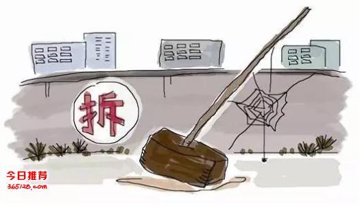 专业拆除拆旧工程拆除商场酒店拆除办公室拆除