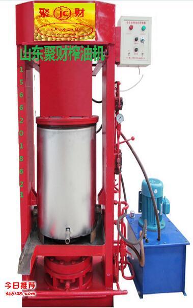 供应普兰店大型立式液压榨油机,性能稳定的液压榨油机设备,