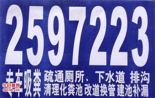 惠州专业疏通下水道,惠州疏通厕所全城24小时服务,随叫随到
