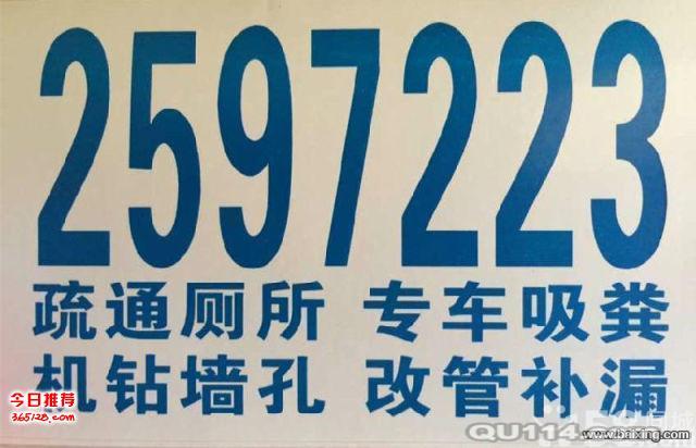 惠州通马桶