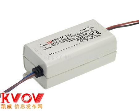 12-35WAPV系列明纬电源,恒压灯条电源,深圳明纬电源代理商