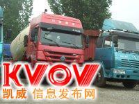 无锡二手销售豪沃双驱货车 罐车 后八轮自卸车