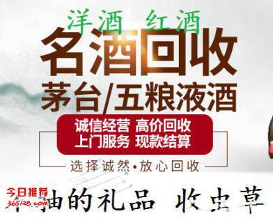 邯郸下县魏县回收烟 魏县县城收购烟的吗 烟和酒收不咔收吗