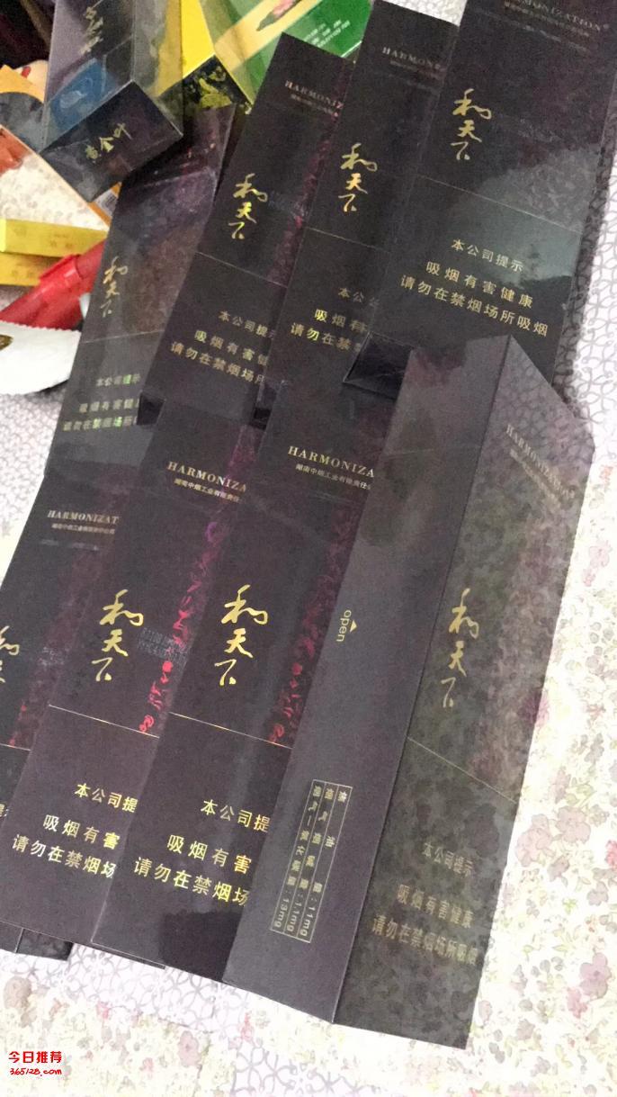 沙河回收香烟几折、、邢台市沙河市香烟回收具体价格