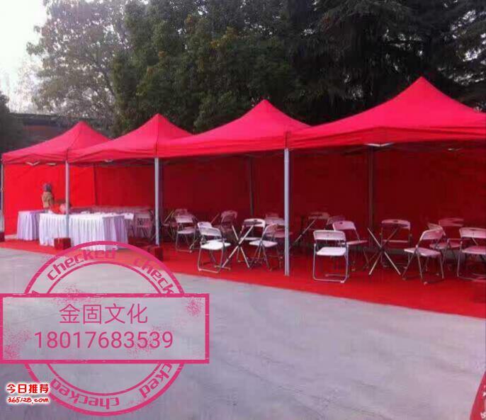 户外折叠帐篷出租四脚帐篷出租展览帐篷出租白色红色蓝色帐篷