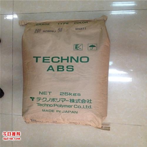 ABS 3D打印耗材專用料 超高流動性ABS IM-17