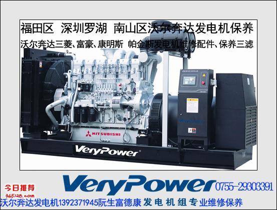 柴油发电机的保养 发电机保养方案内容 价格