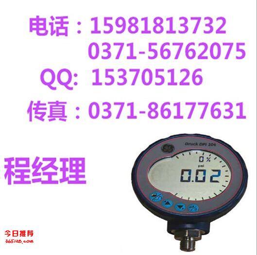 DPI104-10,000psi压力表