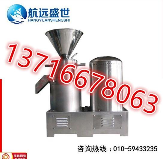 磨花生酱的机器|大兴辣椒酱胶体磨|电动芝麻磨酱的机器|研磨蒜