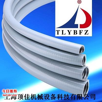 高端平包塑金属软管,PU平包塑金属软管,抗拉力防水配电软管