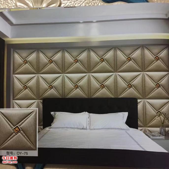 软包背景墙定制床头卧室软硬包形象墙电视餐厅沙发欧式客厅榻榻米