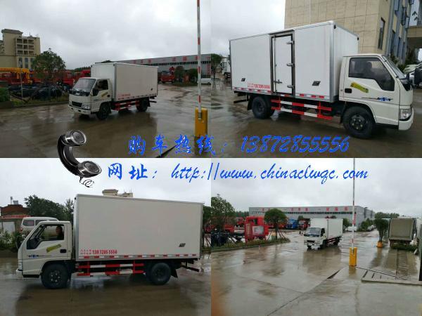 江铃新顺达国五4.2米 冷藏车,价格便宜,热销抢购中