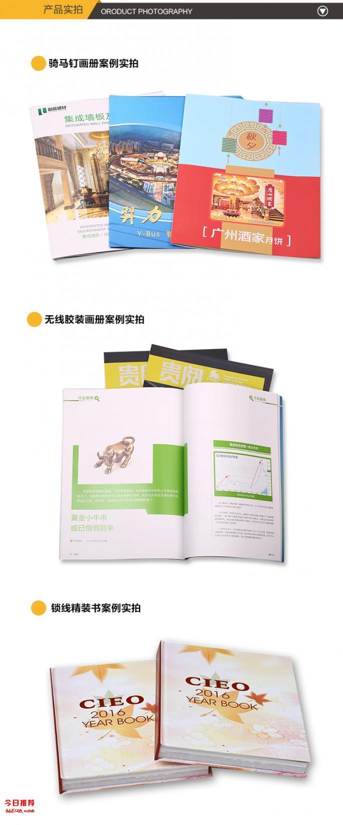 沈阳佳琦策划专业印刷图册折页宣传单页联据等业务 免费设计色