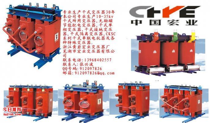 SC11 30KVA 10/0.4/0.1KV三线圈干式变压器(南方电网专用变压器)
