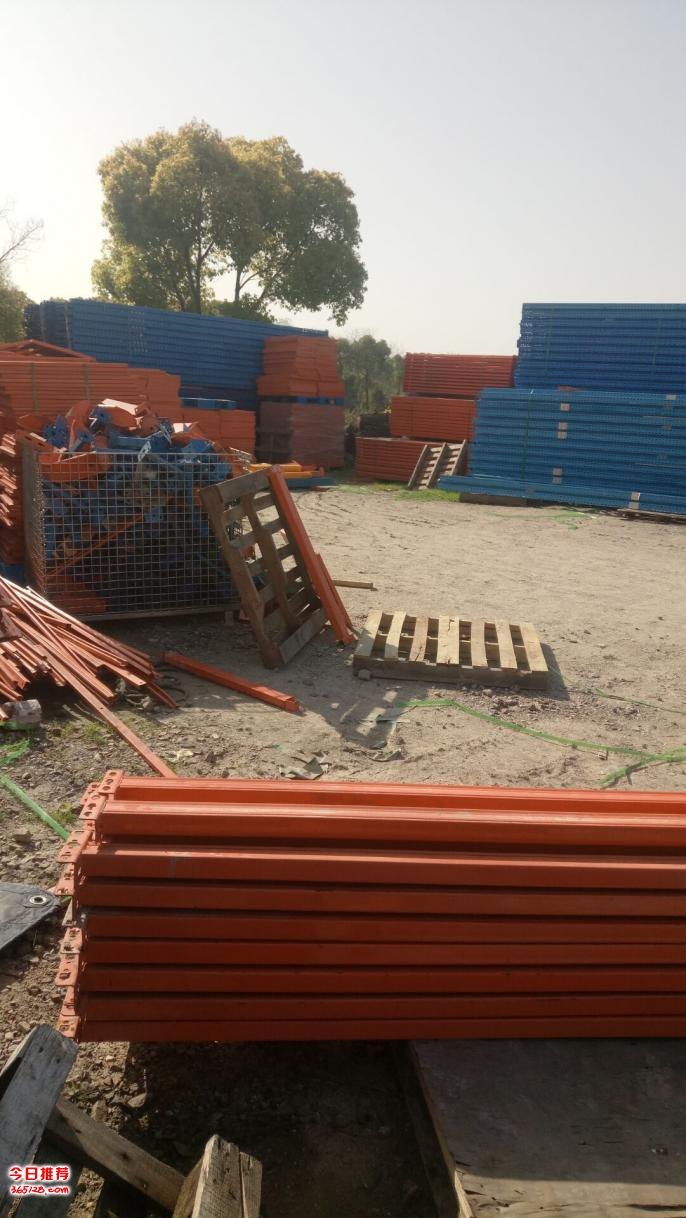 南京仓储货架回收 南京旧货架专业回收
