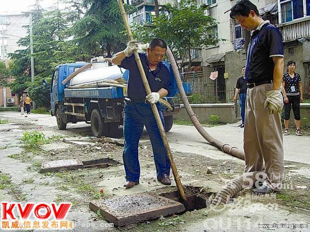 温州市鹿城区专业管道疏通/清理