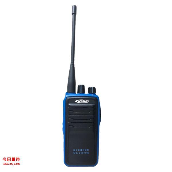 济南清河北路对讲机专卖科立讯数字防爆对讲机DP515