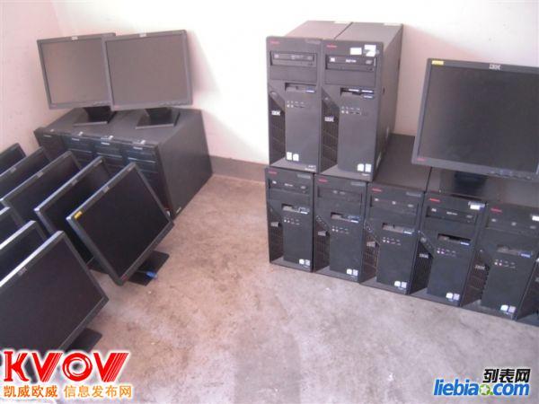 张江回收旧电脑 浦东淘汰电脑回收 坏笔记本回收