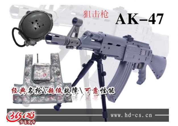 楚雄真人cs装备cs设备厂户外野战装备仿真激光枪