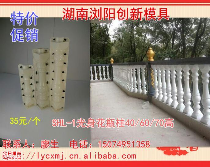 广西北流市欧式别墅装修 阳台塑钢模具 条纹柱