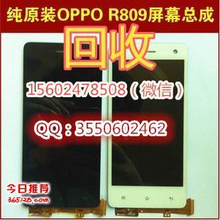 回收深圳工厂手机液晶屏