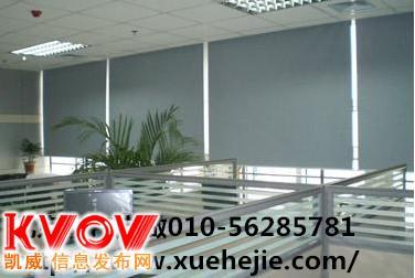 北京窗簾 北京百葉簾 北京卷簾 北京布藝窗簾