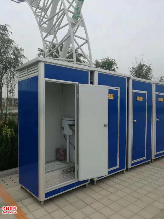 东营低价出租移动厕所/出售移动厕所厂家直销