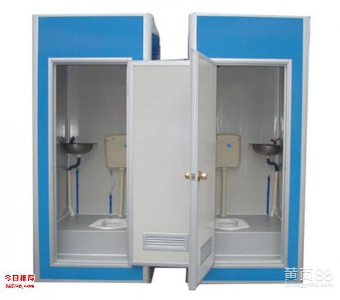 黄骅低价出租移动厕所/出售移动厕所厂家直销