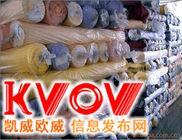 深圳高價回收布料