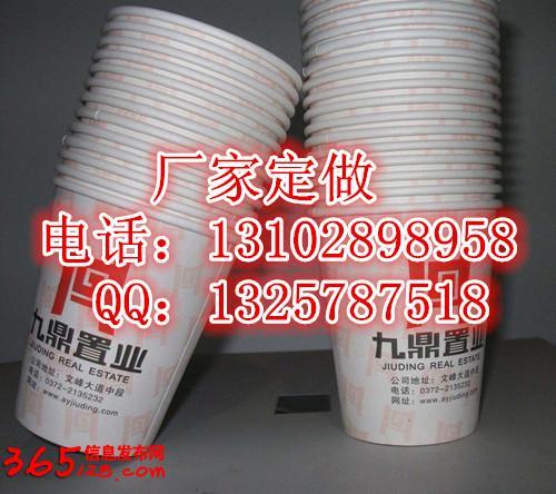 秦皇岛纸杯厂家