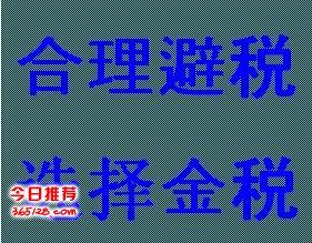 惠州工商代办|惠州注册公司会计代理