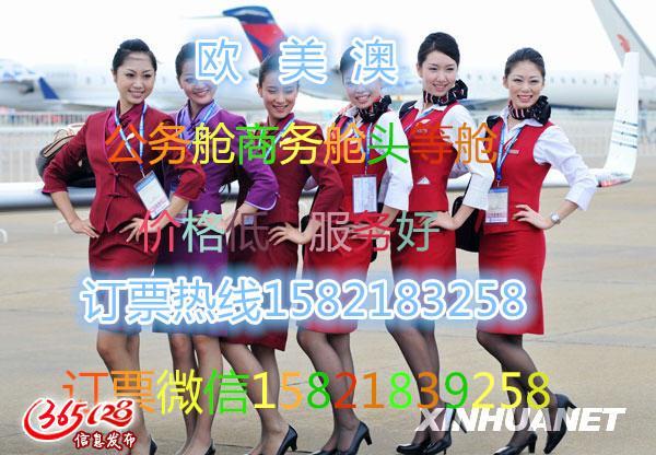 中国各大城市飞美国洛杉矶拉斯维加斯往返特价机票那买