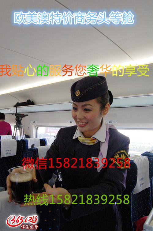 如何购买UA美联航上海飞芝加哥特价商务舱机票