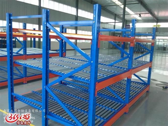 南京货架,南京仓储货架,南京托盘重型货架,南京先进先出货