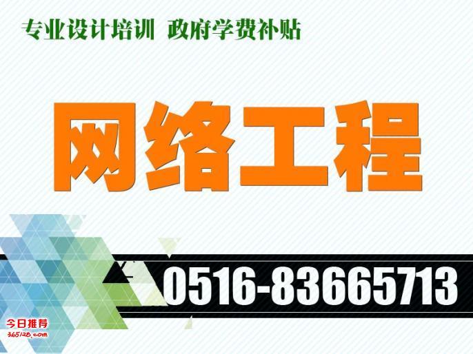 徐州专业室内设计培训基地