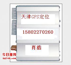 天津企事业单位公车北斗卫星定位系统