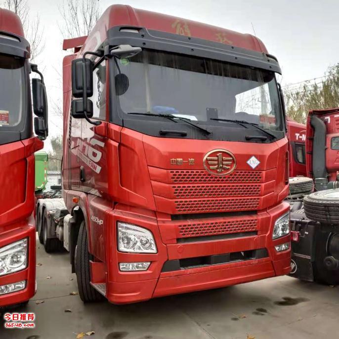 欧曼ETX 280马力单驱 国四排放