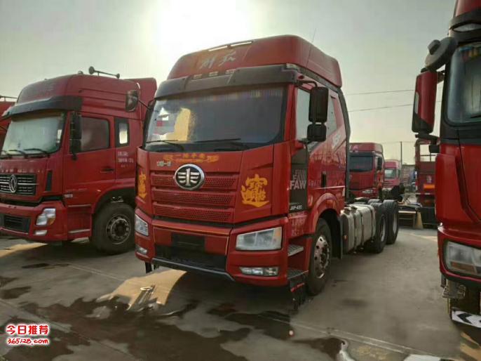 解放J6P 420马力牵引车出售 国五排放