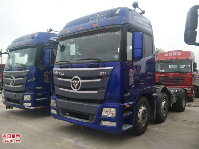 双导欧曼GTL 380马力牵引车 国四排放