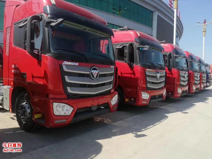 欧曼EST 510马力牵引车 国五排放 全国提档过户